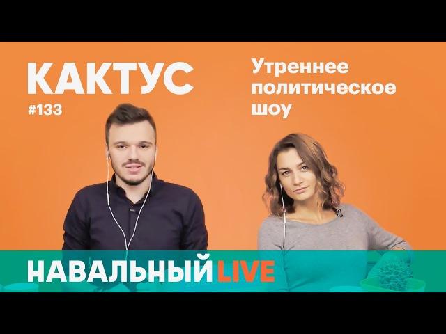 Актеры Даниил Белых и Ирина Вилкова — об отношении художника и власти, деле Сере...