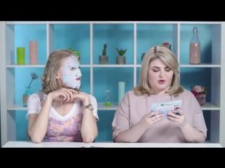 Тканевые маски для лица  Бьюти-блогеры _ Garnier