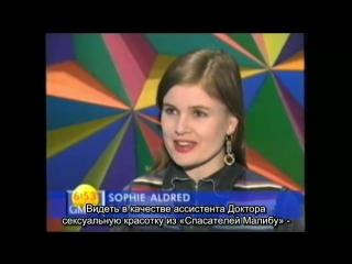 «Стивен Спилберг представляет... Доктор Кто» - репортаж GMTV, 1994