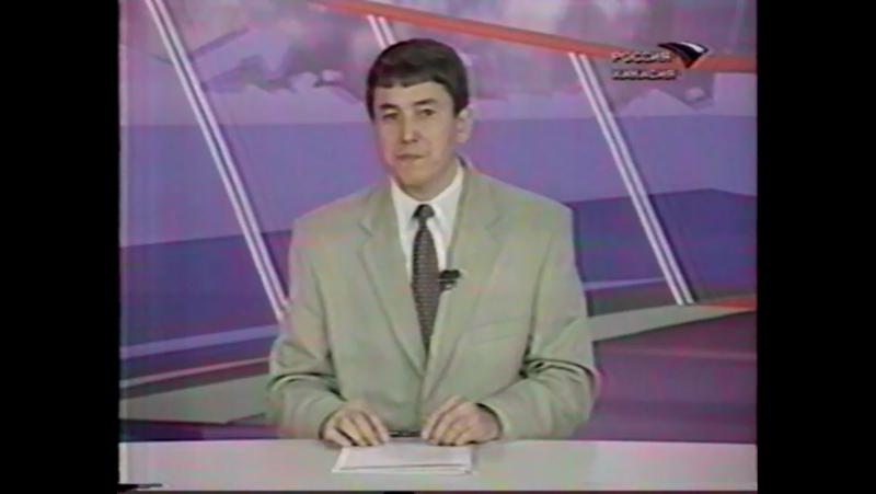 Хабарлар Хакасия ГТРК Хакасия г Абакан 15 декабря 2005 Ведущий выпуска Альберт Кулумаев
