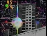 BEN LIEBRAND - Puls(t)ar (1990)