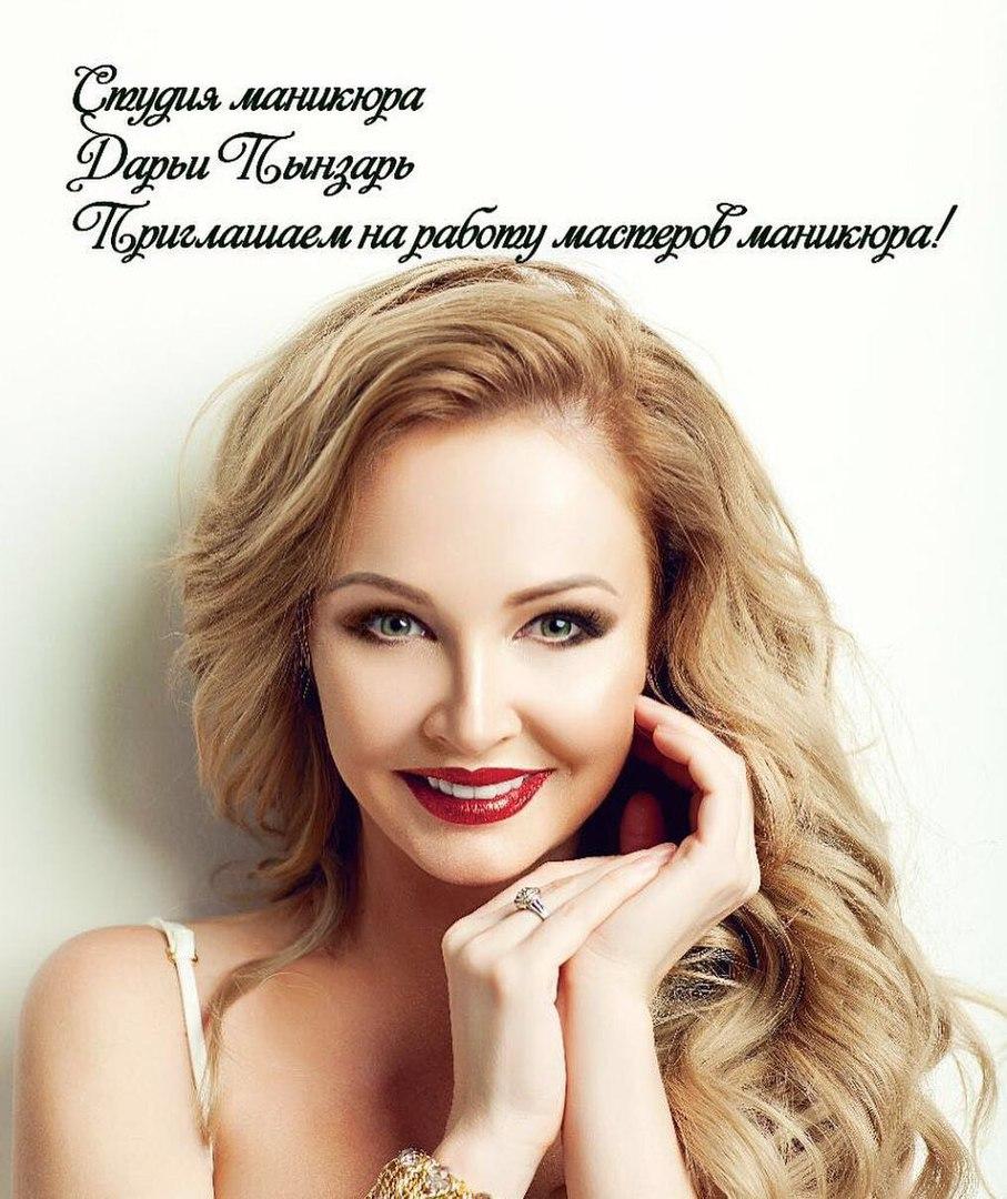 https://pp.userapi.com/c639725/v639725099/301fe/lxivuVXEypQ.jpg