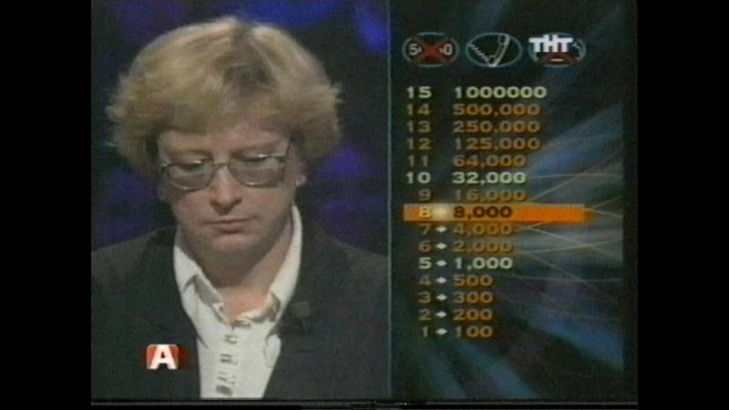 О, счастливчик! (НТВ, 2000) Фрагмент №1 [запись с телеканала