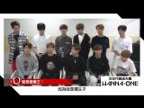 171025 Wanna One для Warner Music Taiwan.
