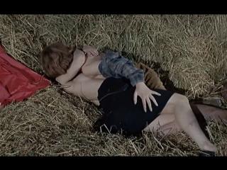 «Невеста пирата» |1969| Режиссер: Нелли Каплан | драма