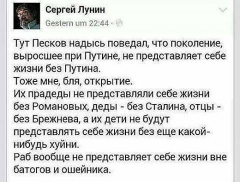 В Минске началось заседание Трехсторонней контактной группы - Цензор.НЕТ 6240