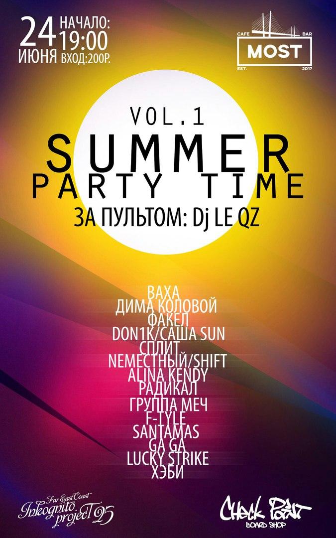 "Афиша Владивосток SUMMER PARTY TIME VOL.1 BAR-CAFE ""MOST"""