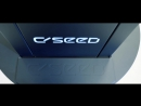 C SEED 125 - Groundbreaking Outdoor Speakers