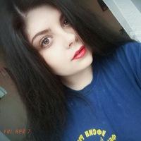 Аня Денисюк