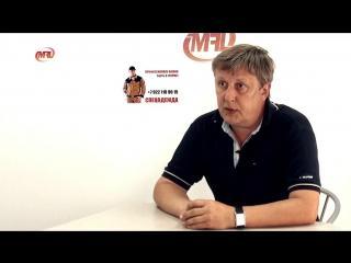 Наш город - Андрей Петрушин (ВДПО). #MFLTV #НашГород #Асбест #ВДПО #Огнетушитель