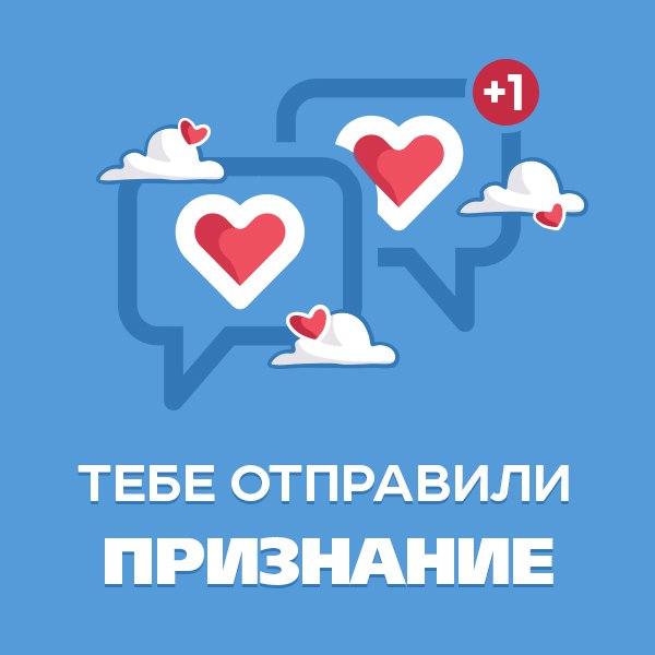 Фото №456239093 со страницы Лизы Мосейчук
