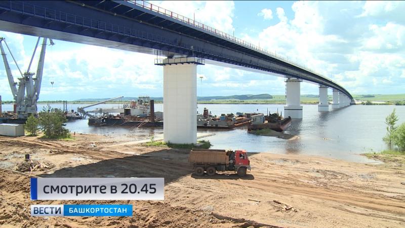 Новый мост через реку Каму готовится к официальному открытию
