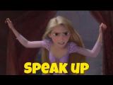 Фразовый глагол to SPEAK UP из Рапунцель / Tangled