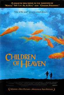 children of heaven reaction paper Title: children of heaven (1997) 83 /10 want to share imdb's rating on your own site use the html below you the children of the imdb top 250.