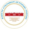 Северодвинский городской краеведческий музей