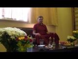 Лама Олег. Семинар Пробуждение ото сна неведения. Часть 1 из 13