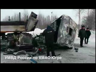 Подробности ДТП в Нефтеюганском районе, в котором погиб человек (видео)
