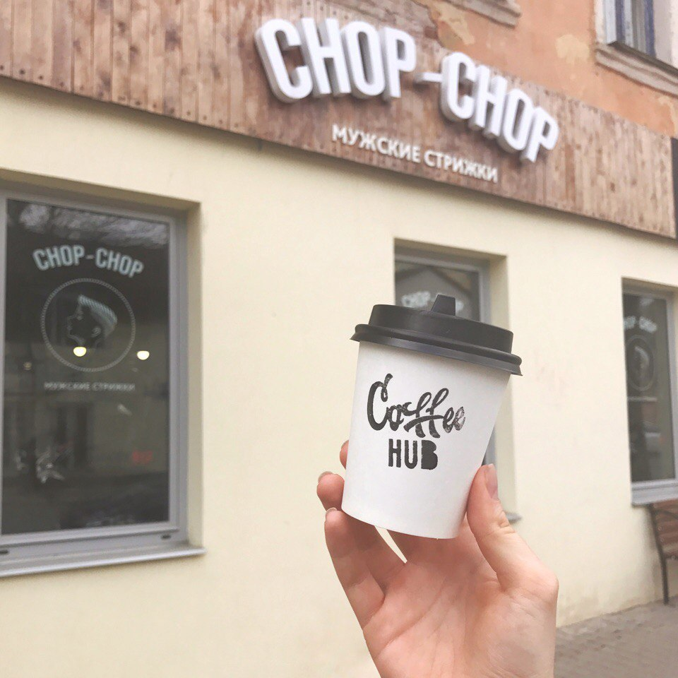 Chop-Chop & Coffee Hub