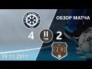 SDR Сибиряк 2 4 II тур ВЛ ВШЭ по мини футболу 2017