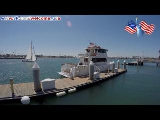 Калифорния штат США Очень красивый, веселый и солнечный штат в Америке на Тихоокеанском побережье