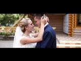 День нашого весілля