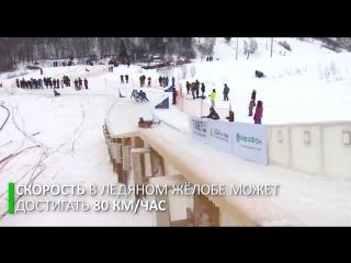 Герман Титов выиграл этап ЧМ по скоростному спуску на коньках