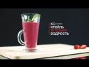 Рецепты Detox-коктейлей, для здоровья и удовольствия WhatsApp viber 380674897040 продукция для жизни..вода..детокс..умная е