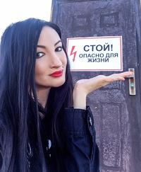 Юлия Помеленок