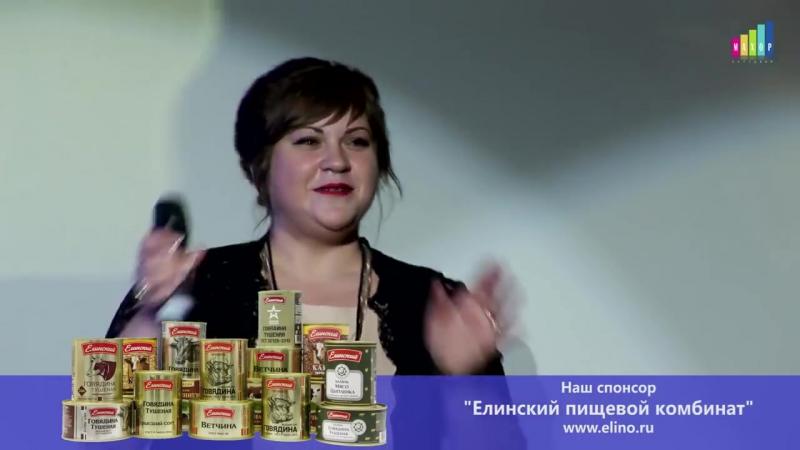 Алена Веденина - Полюби меня такой