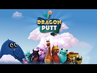 Dragon Putt Augmented Reality Oct