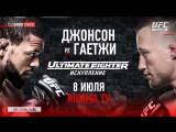 The Ultimate Fighter Finale Looking for Redemption