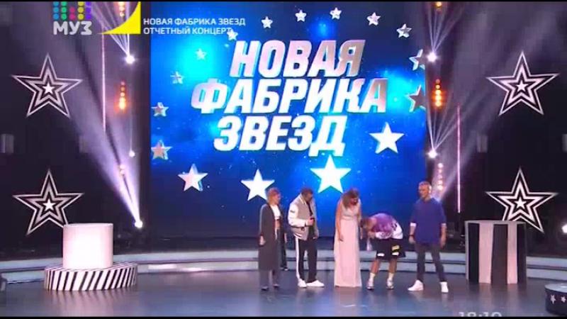 Дискотека Авария и Никита Кузнецов Давай Авария