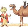 Арабский язык на www.alfarabinur.kz