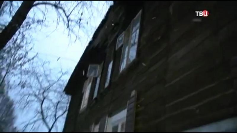 Постскриптум ТВЦ о беспределе в ЖКХ в г Сергиев Посад