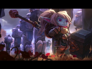 Poppy Of LOL (1080p 60fps)