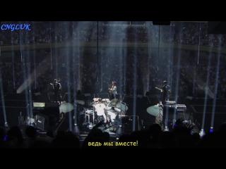 CNBLUE - Young Forever [CNGLUK - Вместе Форевер!(спешл.саб]