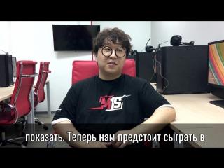 M19 Reach после игры с Virtus.pro. Первое интервью с Reach!
