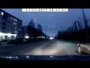 Через двойную сплошную Северодвинск