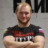 Alexander Prusov