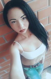 Kira Milan