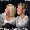 """""""Моя счастливая жизнь"""" 18.01.18 Москва"""