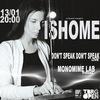 13 января | Сольный концерт Ishome | Клуб Звезда