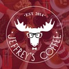 11 мифов о вине в Jeffrey's Coffee
