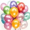 ❤ Воздушные гелиевые шарики Чебоксары. Доставка