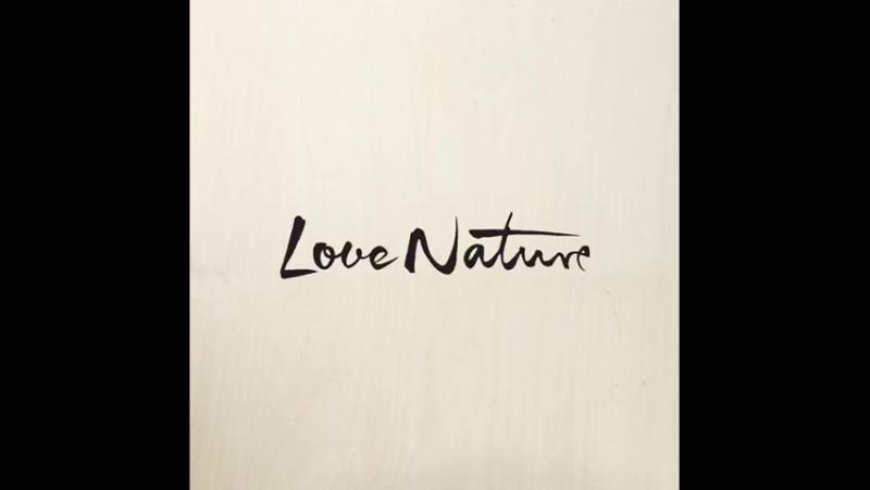 Оновлена серія Love Nature