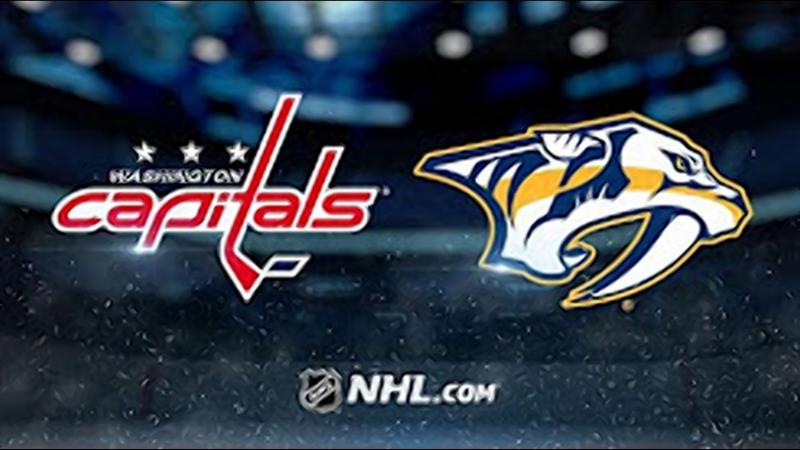 НХЛ - регулярный чемпионат. Нэшвилл Предаторз - Вашингтон Кэпиталз - 6:3 (2:0, 4:3, 0:0)