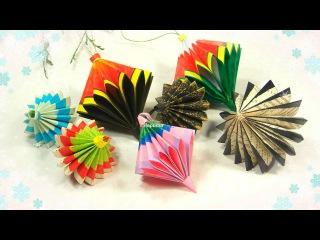 Новогодние, елочные фонарики из бумаги, Мк / DIY Christmas Paper Crafts, New Year paper Ornaments