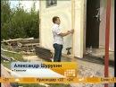 Монтаж сайдинга - видео, инструкция