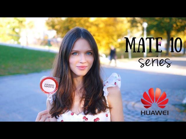 HUAWEI MATE 10: В ПОЛУШАГЕ ОТ ИДЕАЛА