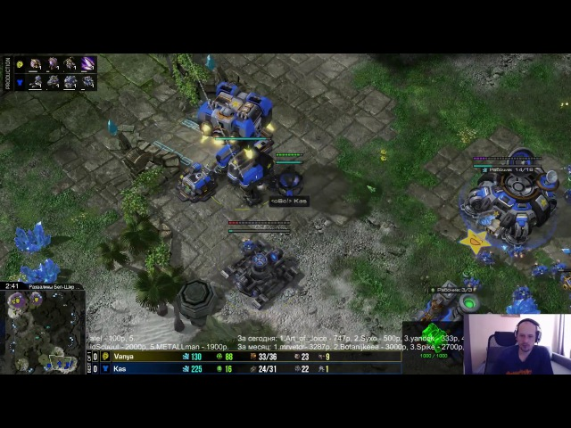 StarCraft 2 A'Steroid Cup 4 (23.04.2017) Pomi
